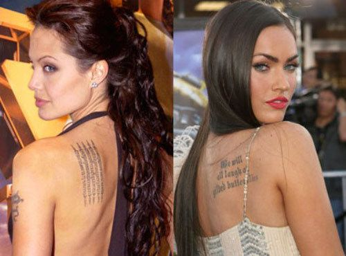 La Tatouages D Angelina Jolie Et Leurs Significations