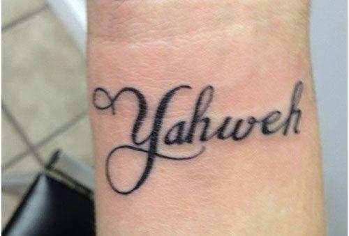Yahvé tatouage hébreu